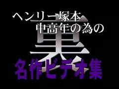 Japanese enjoy story 262
