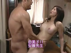 Japanese enjoy story 265