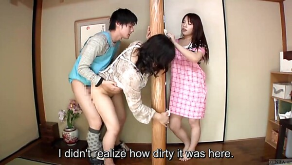 Subtitled Japanese risky lovemaking with sensuous mom in law